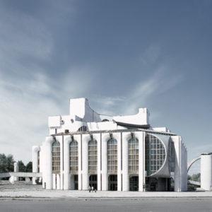 Erste Architektur FilmTage Zürich