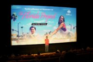 Maximum Cinema Screening Florida Project
